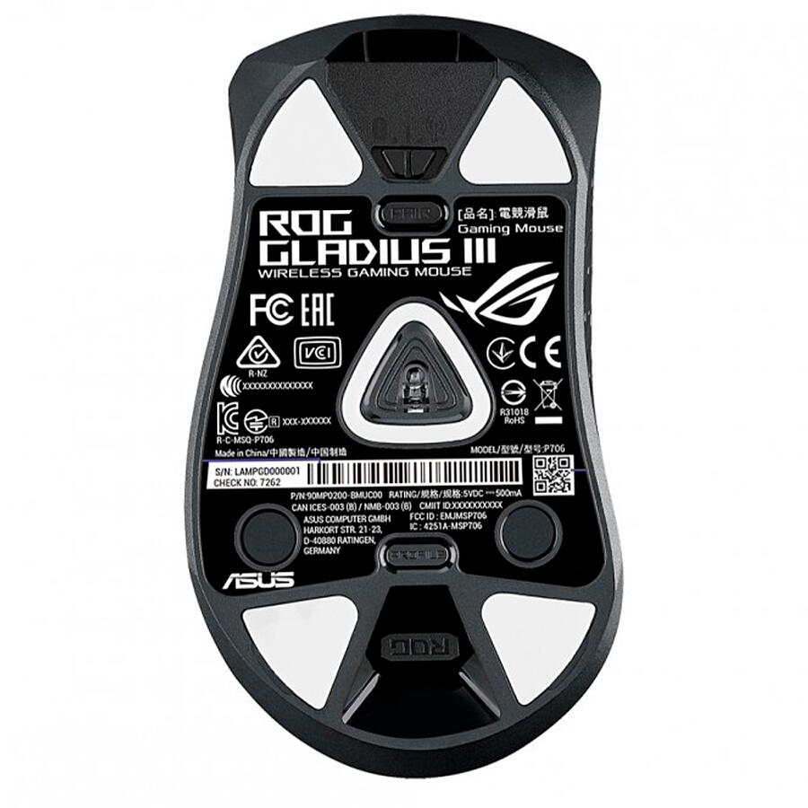 Мышь ASUS ROG Gladius III Wireless - фото 14