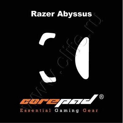 Аксессуары для киберспорта Corepad Gamers Gear Corepad Razer Abyssus