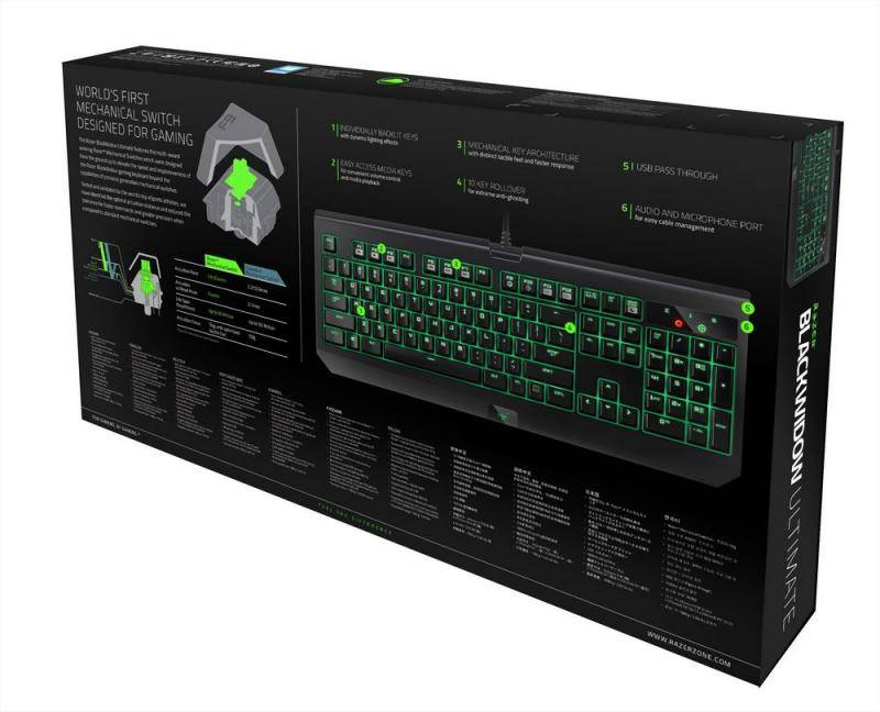 Клавиатура Razer BlackWidow Ultimate 2016 - фото 6