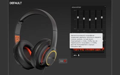 Steelseries Siberia 150 Обзор