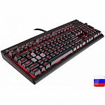 Клавиатура Corsair STRAFE Cherry MX Red