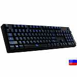 Клавиатура Tt eSPORTS Poseidon Z Illuminated Blue